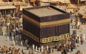 hz-muhammed-peygamber-olusu